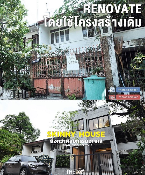terrace house remodelling malaysia